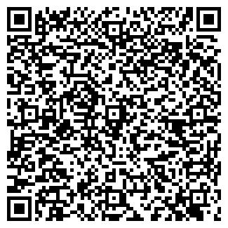 QR-код с контактной информацией организации ВИД-ЧИТА