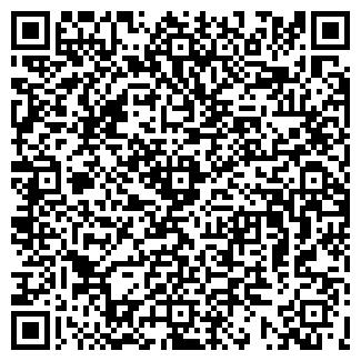 QR-код с контактной информацией организации ДУЭТ +