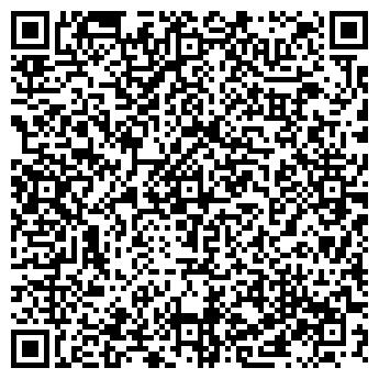 QR-код с контактной информацией организации МАГАЗИН №57