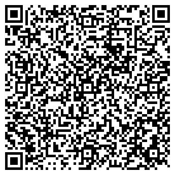 QR-код с контактной информацией организации ШИКО