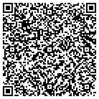 QR-код с контактной информацией организации ПРОКС-Ч