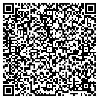 QR-код с контактной информацией организации PELICAN