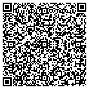 QR-код с контактной информацией организации ПРОФОДЕЖДА