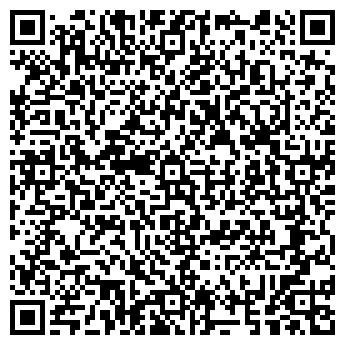 QR-код с контактной информацией организации DEPECHE MODE