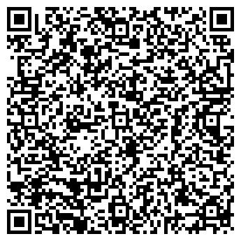 QR-код с контактной информацией организации DRESS CODE