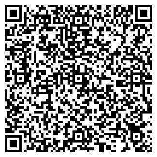 QR-код с контактной информацией организации ВАКС-АВТО, ООО