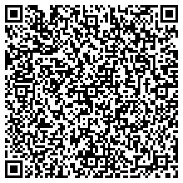QR-код с контактной информацией организации WOOLSTREET