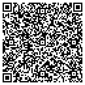 QR-код с контактной информацией организации ZANZARA