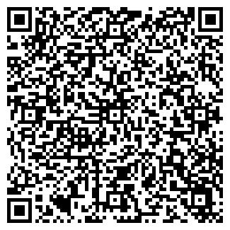 QR-код с контактной информацией организации ДЖИНСОВАЯ ЛИНИЯ
