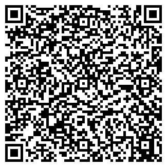 QR-код с контактной информацией организации ВИТЬ, ЗАО