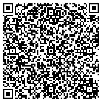 QR-код с контактной информацией организации САЛОН КЛАССИЧЕСКАЯ МОДА
