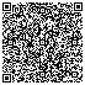 QR-код с контактной информацией организации СТИЛЬНАЯ ОДЕЖДА