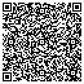 QR-код с контактной информацией организации ООО ВЛАД