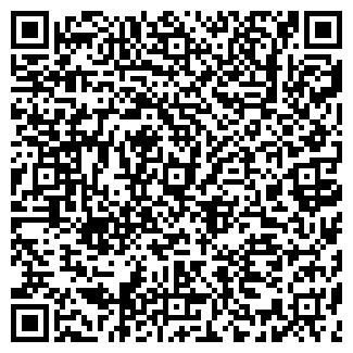 QR-код с контактной информацией организации НИЖНЕЕ БЕЛЬЕ