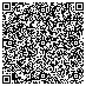 QR-код с контактной информацией организации ЗАВОД ОВОЩЕСУШИЛЬНЫЙ ДОМАНОВИЧСКИЙ КУП