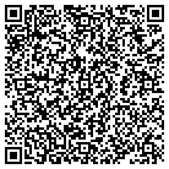 QR-код с контактной информацией организации СИБИРЯЧКА