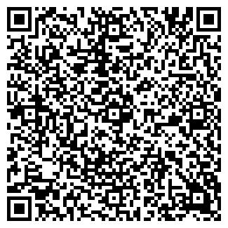QR-код с контактной информацией организации ИНТРИГА