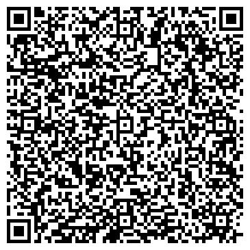 QR-код с контактной информацией организации ЧИТАКОЖЕВКОМБИНАТ