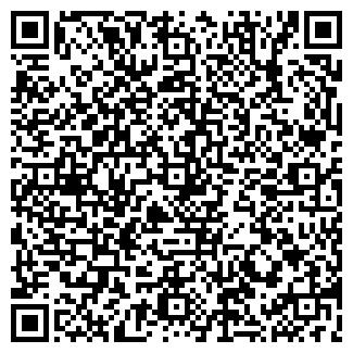 QR-код с контактной информацией организации ВОИН РОССИИ