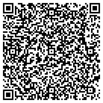 QR-код с контактной информацией организации «Обувной каскад»