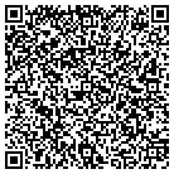 QR-код с контактной информацией организации ОБУВНОЙ КАСКАД