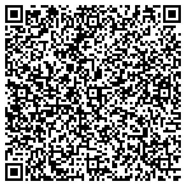 QR-код с контактной информацией организации БИЗОН СМАЙЛИ