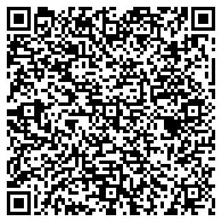 QR-код с контактной информацией организации ГАРФИЛД