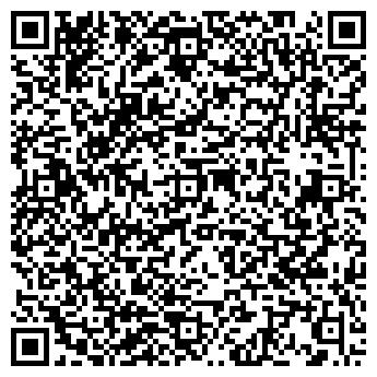 QR-код с контактной информацией организации ДЕТСТВО +