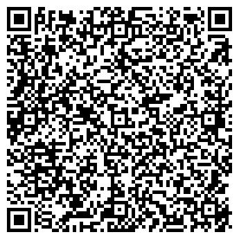 QR-код с контактной информацией организации МАГИЯ ДЕТСТВА