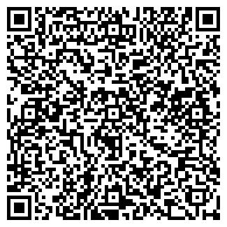 QR-код с контактной информацией организации ПАПА И МАЛЫШ