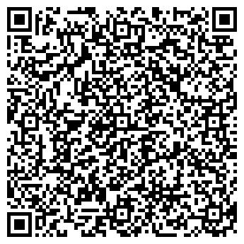 QR-код с контактной информацией организации КАЛИНКОВИЧИТОРГСЕРВИС