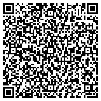 QR-код с контактной информацией организации Я РАСТУ!