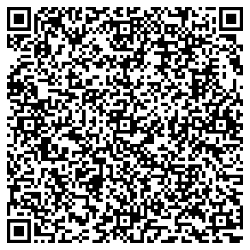 QR-код с контактной информацией организации БЕЛЫЙ ЛЕБЕДЬ РОССИЙСКО-КИТАЙСКОЕ СП
