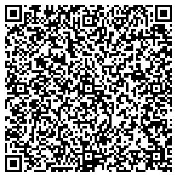 QR-код с контактной информацией организации ЗАБАЙКАЛЬСКИЙ ХУДОЖЕСТВЕННЫЙ САЛОН ПКП