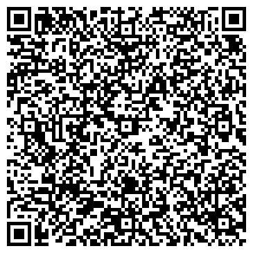 QR-код с контактной информацией организации КАЛИНКОВИЧСКАЯ ДИСТАНЦИЯ СИГНАЛИЗАЦИИ И СВЯЗИ