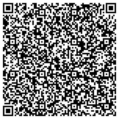 QR-код с контактной информацией организации ПОДКОВА (ЗАБАЙКАЛЬСКИЙ ХУДОЖЕСТВЕННЫЙ САЛОН)