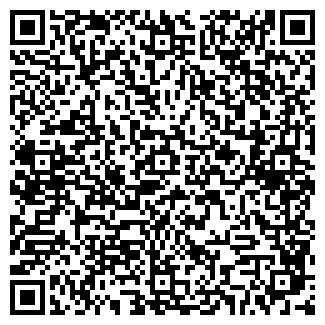 QR-код с контактной информацией организации РОСКОШЬ