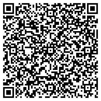QR-код с контактной информацией организации РОСКОШЬ-МАКСИ