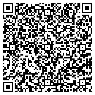 QR-код с контактной информацией организации ТЕЙЛОР  ОФИС