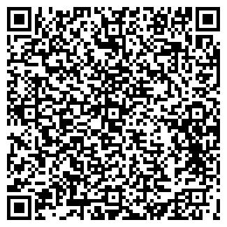QR-код с контактной информацией организации ТЕЙЛОР
