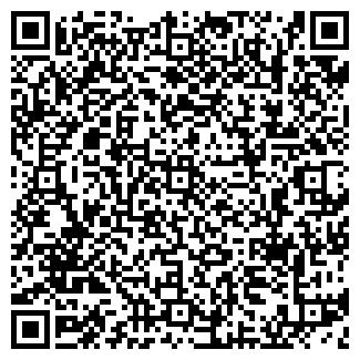 QR-код с контактной информацией организации ТД БЕЛЫЙ КОТ
