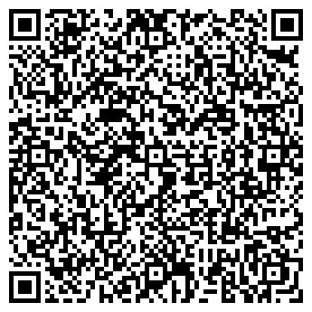 QR-код с контактной информацией организации АМЕЛИЯ