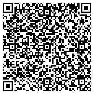 QR-код с контактной информацией организации КАСТРЮЛЬКА