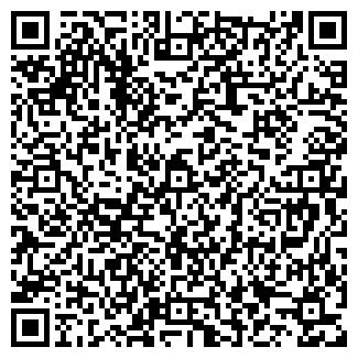 QR-код с контактной информацией организации ХОЗЯЙСТВЕННЫЕ ТОВАРЫ