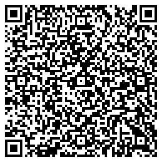 QR-код с контактной информацией организации КЕДР ПК