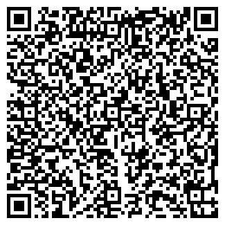 QR-код с контактной информацией организации ITALON
