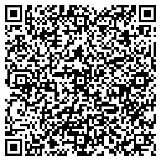 QR-код с контактной информацией организации ЕВРОПУЛ