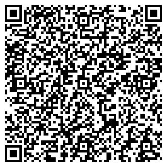 QR-код с контактной информацией организации ИП ШПАК