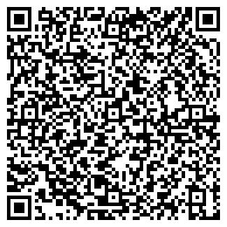 QR-код с контактной информацией организации ООО ЛИНДА