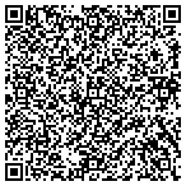QR-код с контактной информацией организации МРАМОР ИЗ БЕТОНА